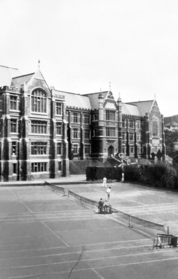 Victoria University, Hunter Building