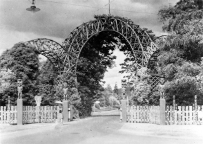The Prince's Gate archway (erected 1901)